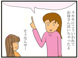スモモの卒園式02