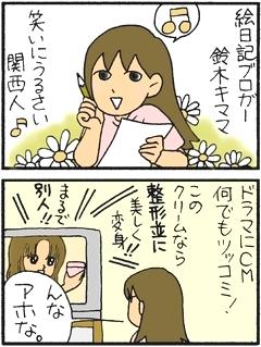 なほさん02