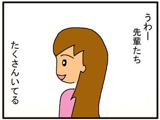 デビュー01