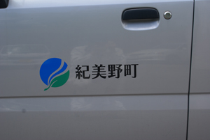 DSC04386.jpg