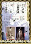 kabuki07162006