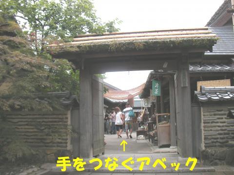 Sokage1_convert_20080821174539.jpg