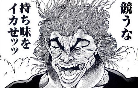 バキ 第四話「死闘開始!!」視聴感想 [ネタバレあ …