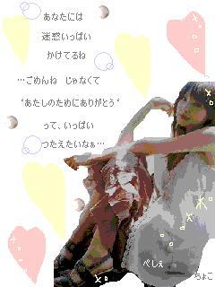 20061220_22530.jpg