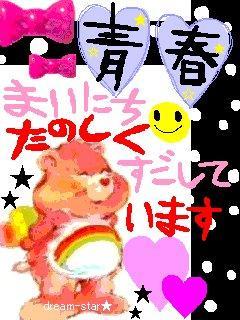 20080328203129.jpg