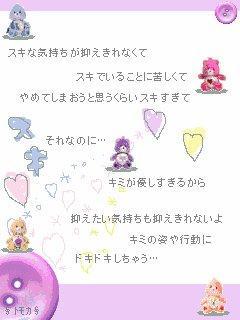 20080328203154.jpg