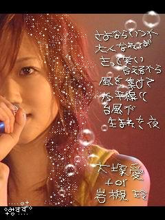 image2003611.jpg