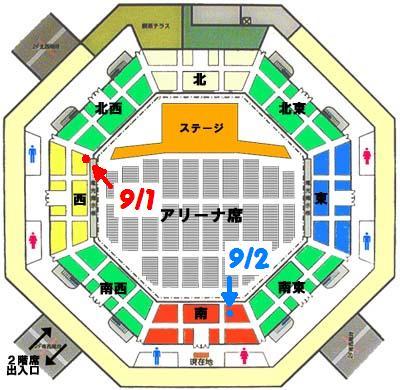日本武道館・座席図