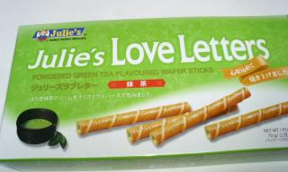 Julie's LoveLetters 抹茶