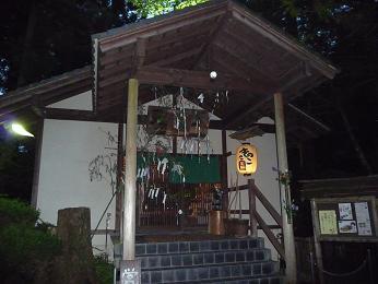 tanabata 1
