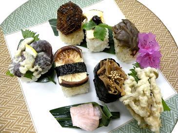 きのこ寿司
