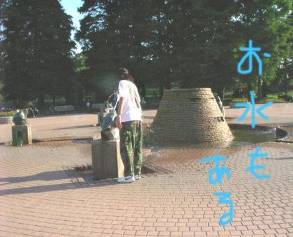omizu_convert_20080819201603.jpg