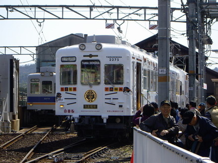 たま電車2