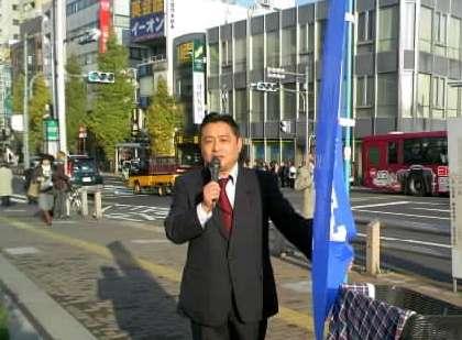 目白駅街頭・遊説隊のOさんに写真を撮って戴きました。