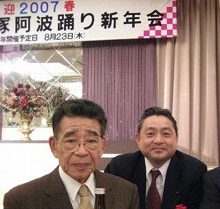 80才の誕生日を迎えられた荻村会長さんと
