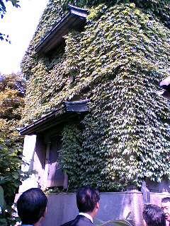 駒込・藤堂屋敷専属庭師の旧宅