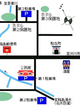 東吾妻町ホタルの里地図2