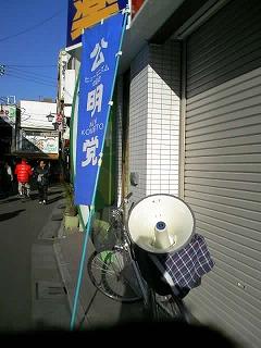 椎名町駅街頭