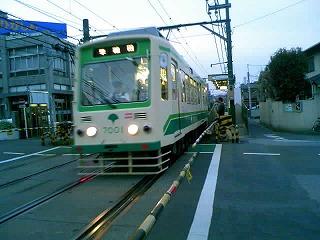 都電滝野川駅