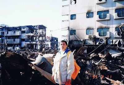 平成7年2/11神戸市内救援支援に行った時の写真