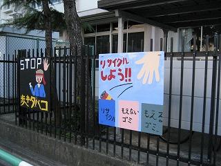 千川中学校の外周網塀