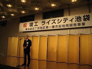 瀧澤理事長さんの感、極まったご挨拶。