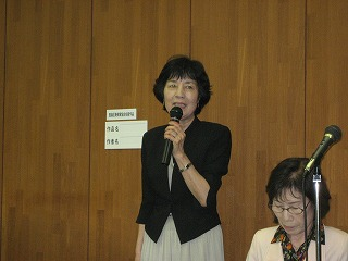 山田玲子代表理事さん