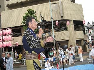 荻村会長さんの開会挨拶0708
