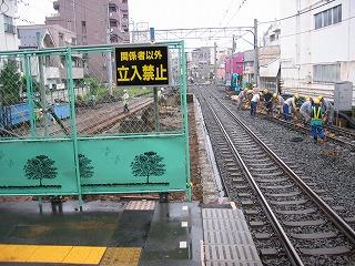 7/24ホームの一部がなくなっちゃいました東長崎駅