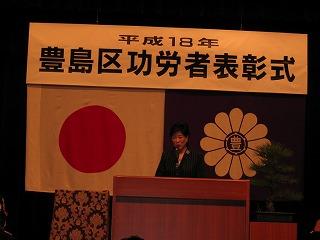 特別来賓小池百合子首相補佐官の祝辞