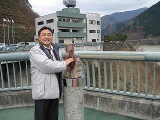 ダムのミチーフ-打ち出のこずち