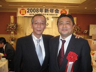 東京民団監察委員長