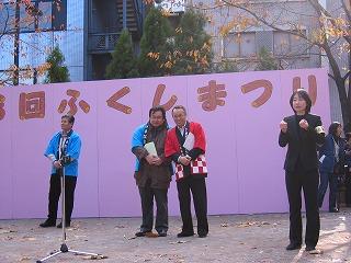ふくしまつり伊豆伊東市からホテルの無料宿泊券の抽選
