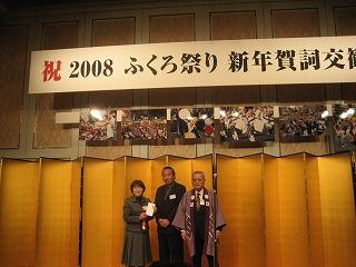 新潟県会議員に寄付金を贈呈-おじや市