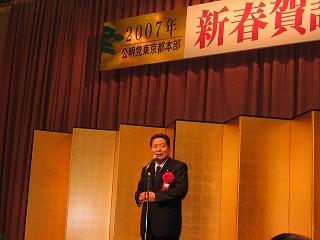 中川自民党幹事長