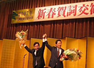 山口なつお&遠山清彦参議院候補者