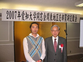 武田学長とアフリカ海外青年協力隊の山田さんと