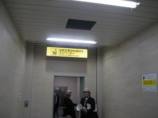 雑司ヶ谷駅1