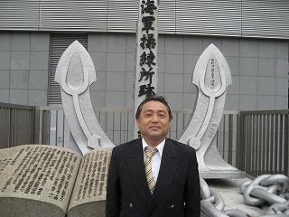 神戸操練場跡地-幕末勝海舟が建設し坂本竜馬が学んだ