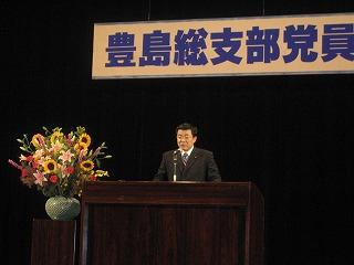 長橋都議来年の都議会選挙の公認発表