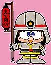 消防団キャラ