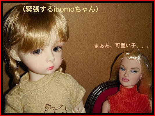 momo-veroXX.jpg
