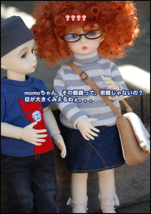 pepe-momo3.jpg