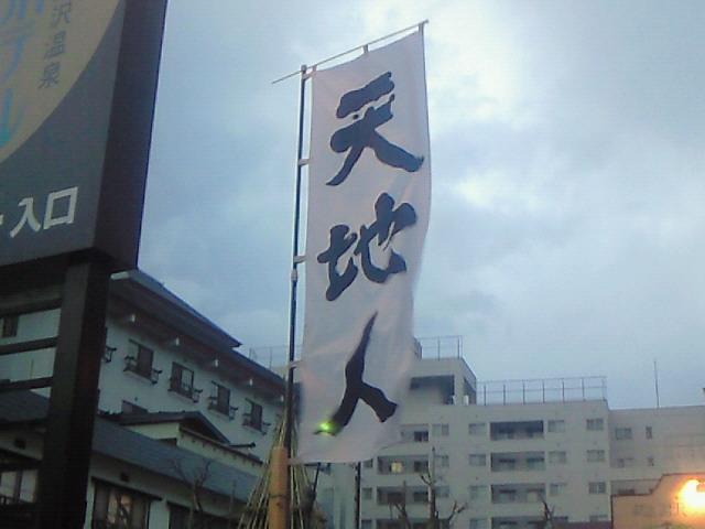 NEC_0622.jpg