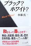 black00.jpg