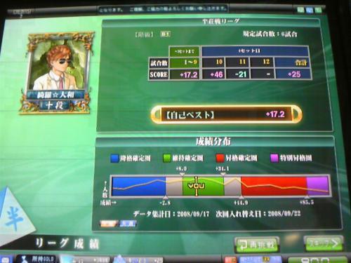 DVC00010_convert_20080918005033[1]