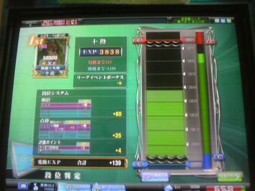 DVC00001_convert_20080918005457[1]