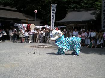 天河神社 奉納の舞