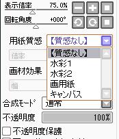 「WeBoX」気になるWebページを丸ごと保存・ス …