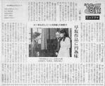 1980回顧・TVドラマ編